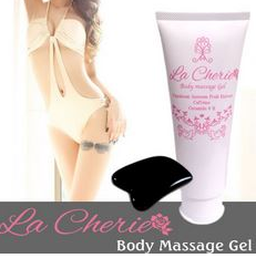 La Cherie(ラシェリ)脂肪燃焼ジェル口コミ・体験談