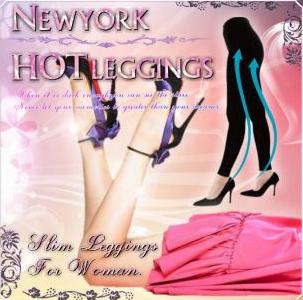 ニューヨークホットレギンス体験談